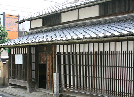 Basho's Birthplace